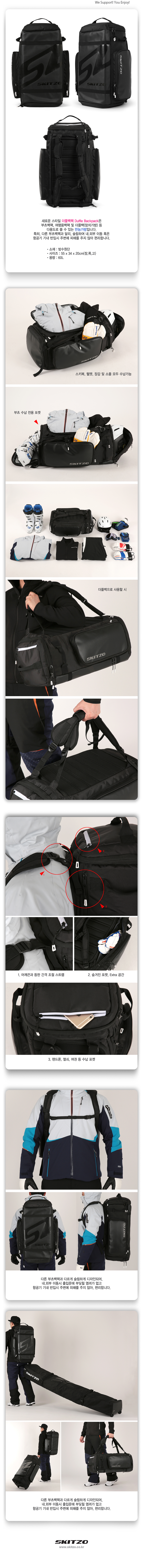 1920-Duffel-Backpack_Black.jpg